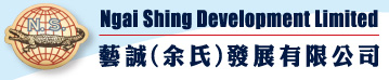 NGAI SHING DEVELOPMENT